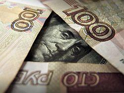 Новость на Newsland: Доллар и евро обвалились сразу на 2 рубля