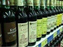 Новость на Newsland: Виноделы переносят производство из Крыма в Украину