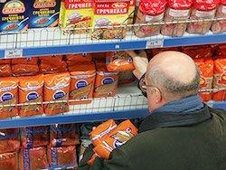 Новость на Newsland: Цены на гречку в России резко вырастут