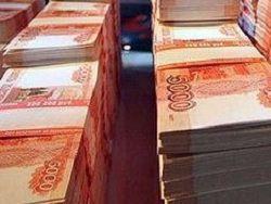 Новость на Newsland: Денежная база в РФ сократилась за неделю на 72 млрд рублей
