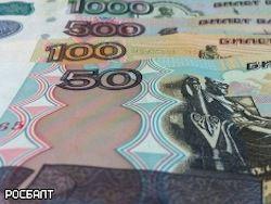 Новость на Newsland: Почему рубль перестанет падать