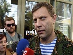 Новость на Newsland: Захарченко отрекся от слов о сотнях убитых женщин