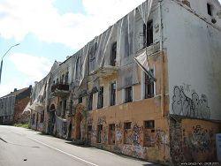 Новость на Newsland: В России начнут выявлять бесхозную недвижимость