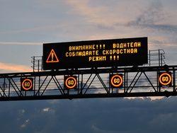 Новость на Newsland: На российских дорогах введут