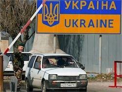 Новость на Newsland: Украина и Россия начнут совместный контроль на границе