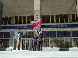 Новость на Newsland: Киев грозит донецким ученым и студентам