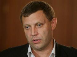 Новость на Newsland: Захарченко: Киев бесится от своего бессилия