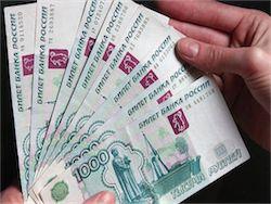 Новость на Newsland: Бизнесмен из Подмосковья поощрил себя премией в 90 млн рублей