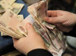 Новость на Newsland: За участие в шествии в День народного единства дают 300 рублей