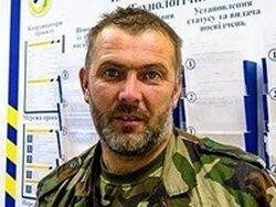 Новость на Newsland: В Раде призывают к терактам и войне с Россией