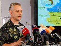 Новость на Newsland: Киев отреагировал на слухи о ядерном оружии ополченцев