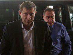 Новость на Newsland: Захарченко и Плотницкий вступят в должности 4 ноября