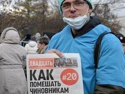 Новость на Newsland: Минздрав обещает учесть требования митинговавших врачей