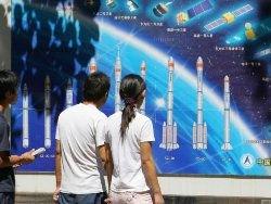 Новость на Newsland: Государственная китайская компания займётся патентами