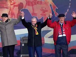 Новость на Newsland: Думская оппозиция потребовала признать