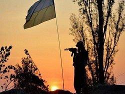 Новость на Newsland: МИД Украины отправил Москве ноту протеста