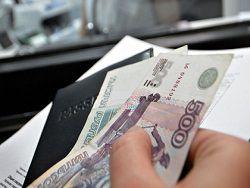Новость на Newsland: Доллар приблизился к 45 рублям