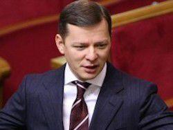 Новость на Newsland: Ляшко требует ввести в Донбассе военное положение