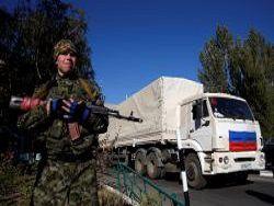 Новость на Newsland: ОБСЕ: последний российский гумконвой на 70% состоял из бензовозов
