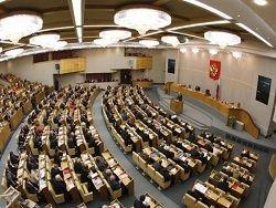 Новость на Newsland: Законопроект об амнистии на капитал внесли в Госдуму