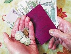 Новость на Newsland: Путин продлил программу софинансирования пенсий