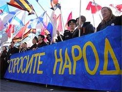 Новость на Newsland: Матвей Ганапольский: что с нами, народ?