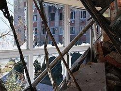 Новость на Newsland: Масштабы катастрофы на Донбассе. Предварительные оценки