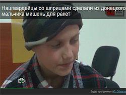 Донецкие власти установили личность мальчика из сюжета НТВ