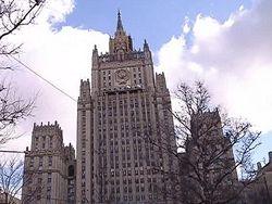 Новость на Newsland: МИД РФ потребовал независимого расследования трагедии в Донецке