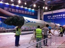 В Китае создали клон российской ракеты