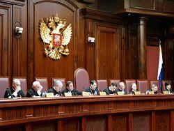 Новость на Newsland: Госдума увеличит ассигнования на содержание судей