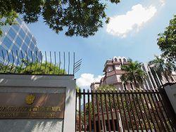 Новость на Newsland: Индонезия с января отменит визы для россиян