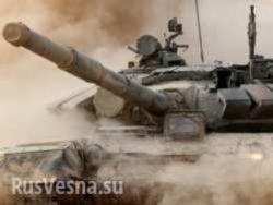 Новость на Newsland: В Ясиноватой идут тяжелые танковые бои