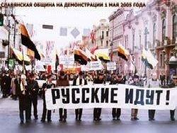 Новость на Newsland: Эксперт: Путину больше не нужны русские националисты