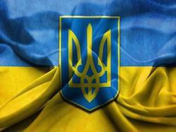 Новость на Newsland: Украинская
