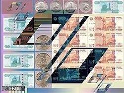 Новость на Newsland: Росстат: с начала 2014 года цены в России выросли на 7,4%