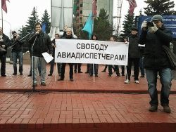 Новость на Newsland: У Внуково прошел митинг в поддержку арестованных диспетчеров