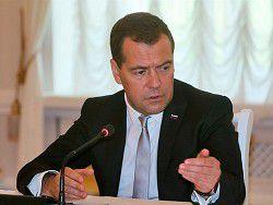 Новость на Newsland: Медведев создал орган для развития детского туризма