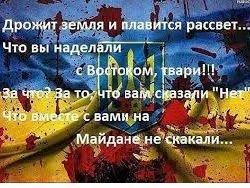 Новость на Newsland: Украина майданулась