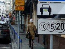 Новость на Newsland: Москвичи могут получить бесплатную 24-часовую парковку