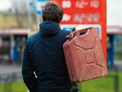 Новость на Newsland: Депутаты голосуют за рост цен на бензин - на 3 рубля за литр