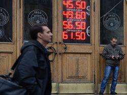 Новость на Newsland: ЦБ просят ввести лимит на продажу валюты физлицам