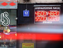 Новость на Newsland: Россияне за восемь месяцев купили валюты на $45 млрд