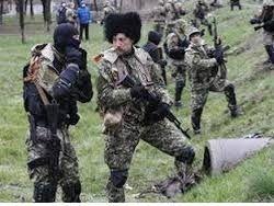 Новость на Newsland: Киев: Россия готовится к оккупации части территории Украины