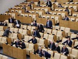 Новость на Newsland: Депутаты ужесточили антиофшорное законодательство