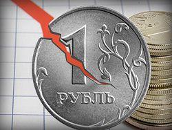 Новость на Newsland: Отчего обвалился рубль? И кому это выгодно?