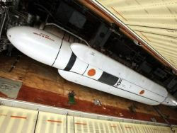 Россия создаст гиперзвуковые ракеты до 2020 года
