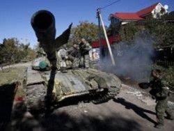 Новость на Newsland: Новороссия: новости последнего часа