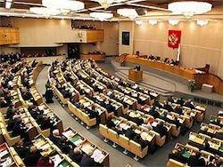 Новость на Newsland: Госдума приняла закон о порядке финотчётности партий