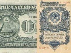 Как Сталин освободил рубль от доллара